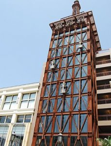 Exterior Rusted Finish on an six story elevator tower
