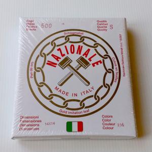 Sepp Leaf - Nazionale Leaf - Pack (500 sheets)